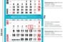 Kalendarz trójdzielny CN4 PREMIUM MAX